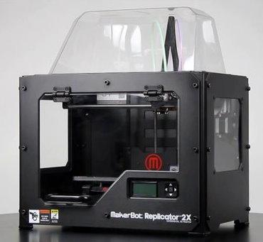 MakerBot Replicator 2X 3D印表機