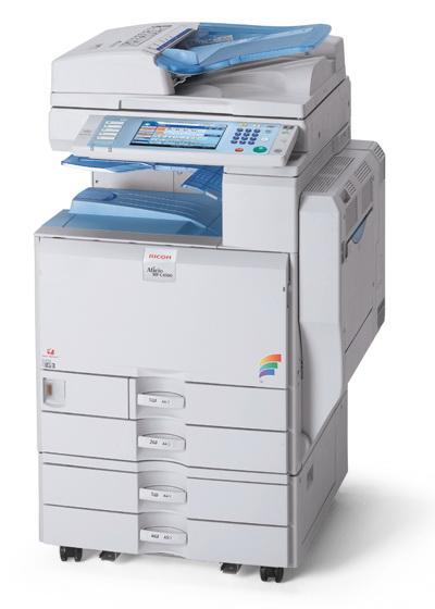 Ricoh Aficio MP C4500 二手彩色數位影印機